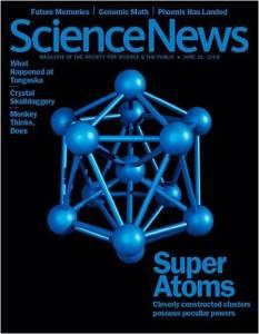 süper atom